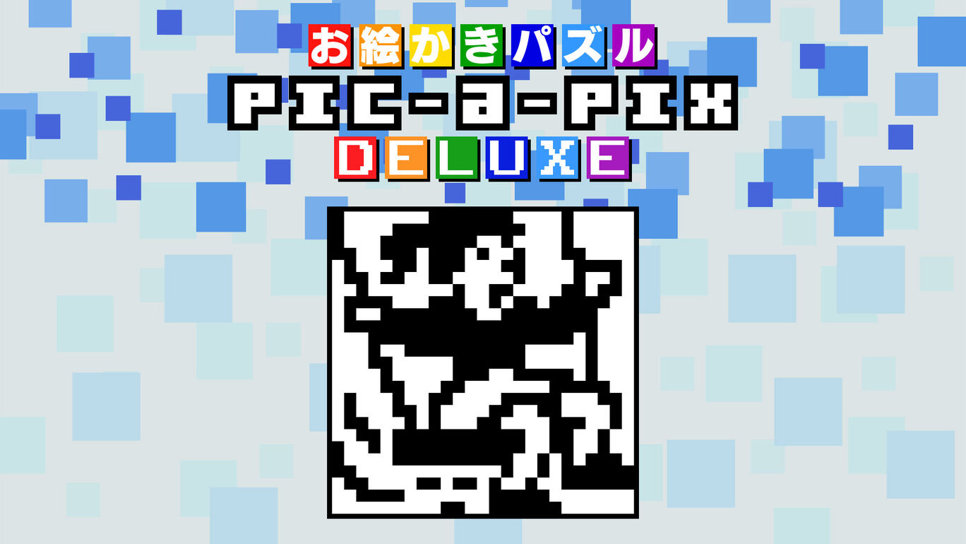 クラシックパズルパック12