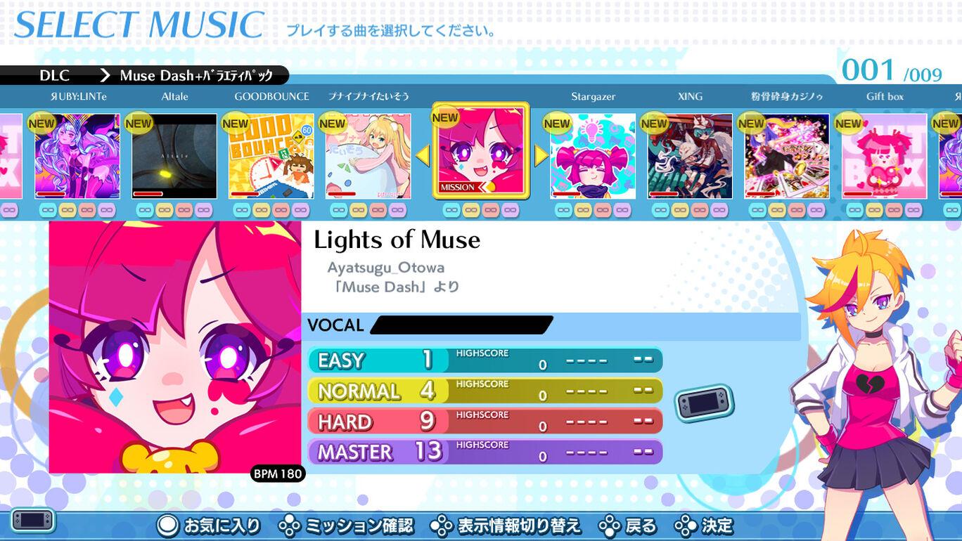 Muse Dash + バラエティパック