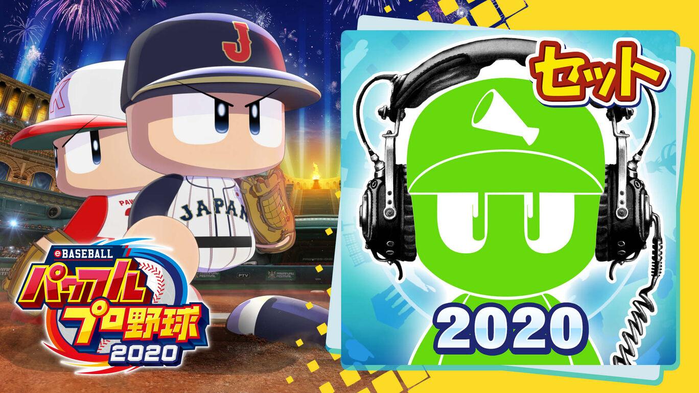 選手テーマ:球団別セット(ソフトバンク)