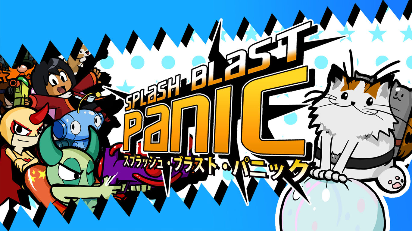 スプラッシュ・ブラスト・パニック Splash Blast Panic