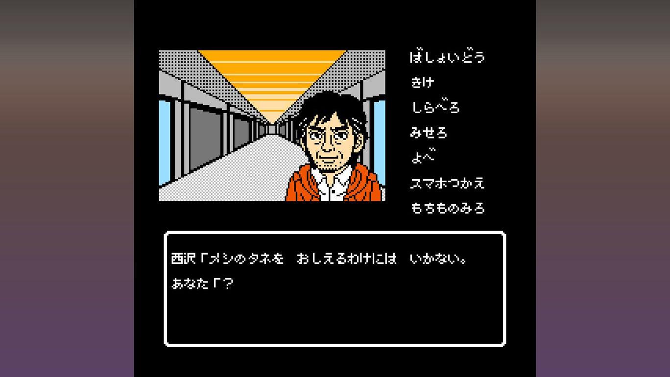 偽りの黒真珠 本編+DLC バンドルパック