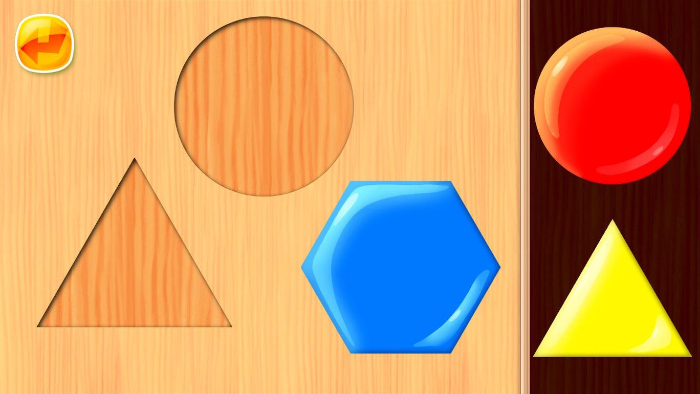 キッズプレイ 形パズル