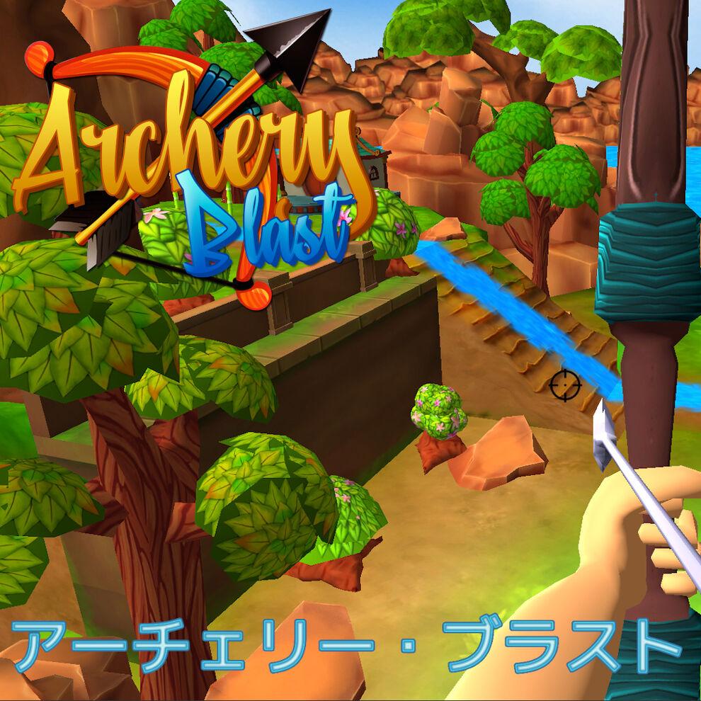 Archery Blast (アーチェリー・ブラスト)