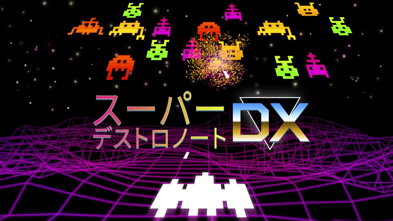 スーパーデストロノートDX