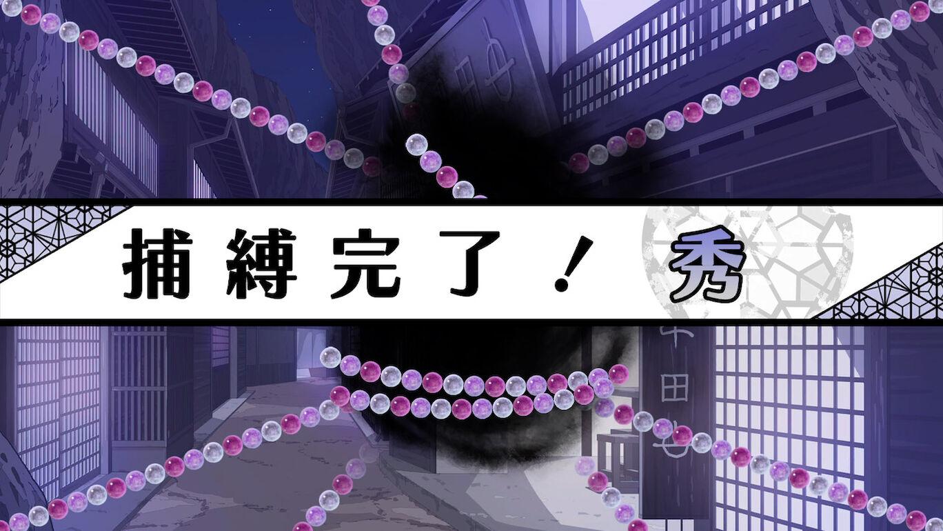 DAIROKU:AYAKASHIMORI