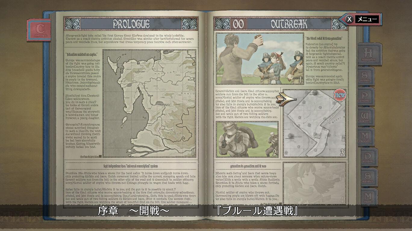 戦場のヴァルキュリア for Nintendo Switch
