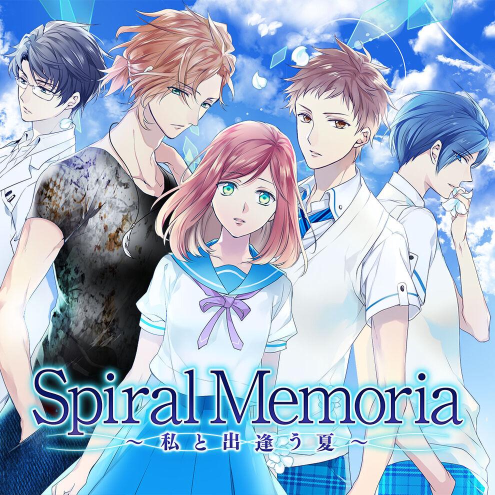 Spiral Memoria~私と出逢う夏~