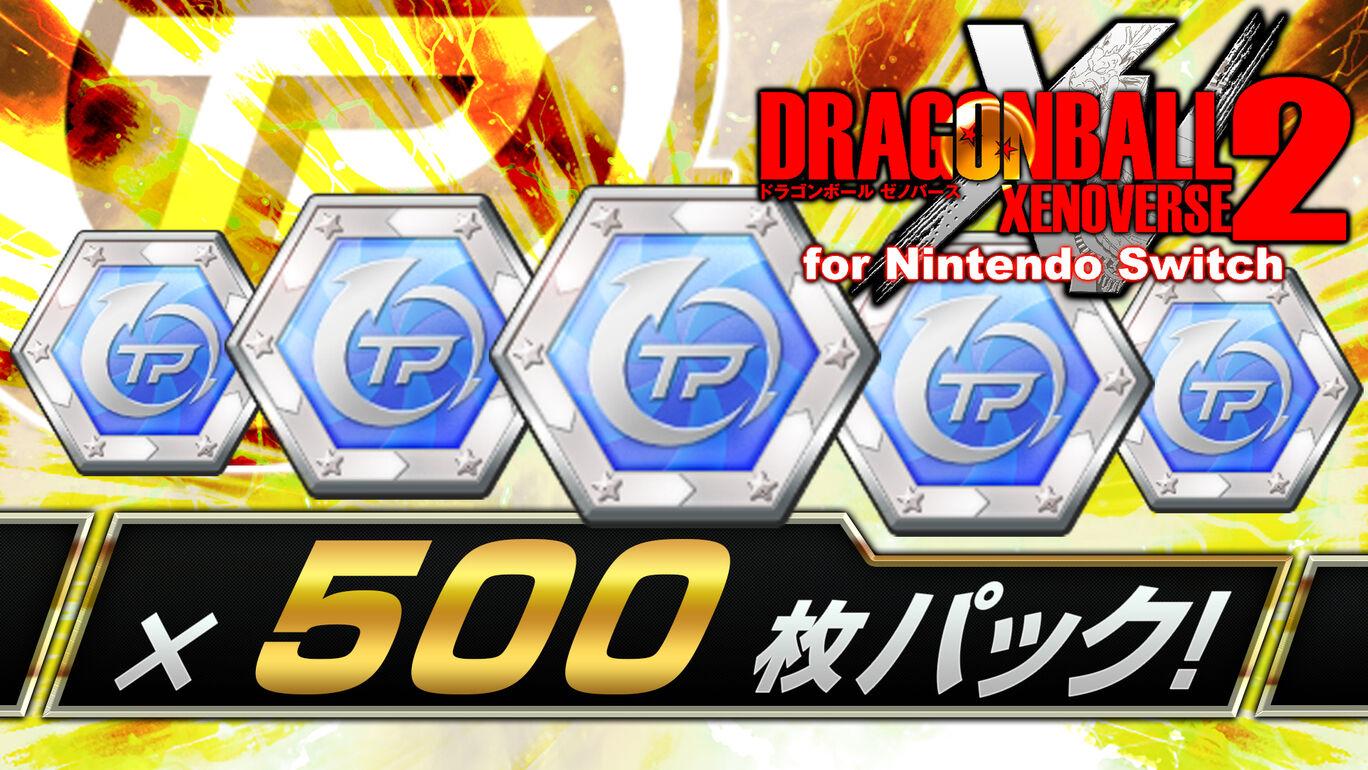 TPメダル 500 枚パック #10