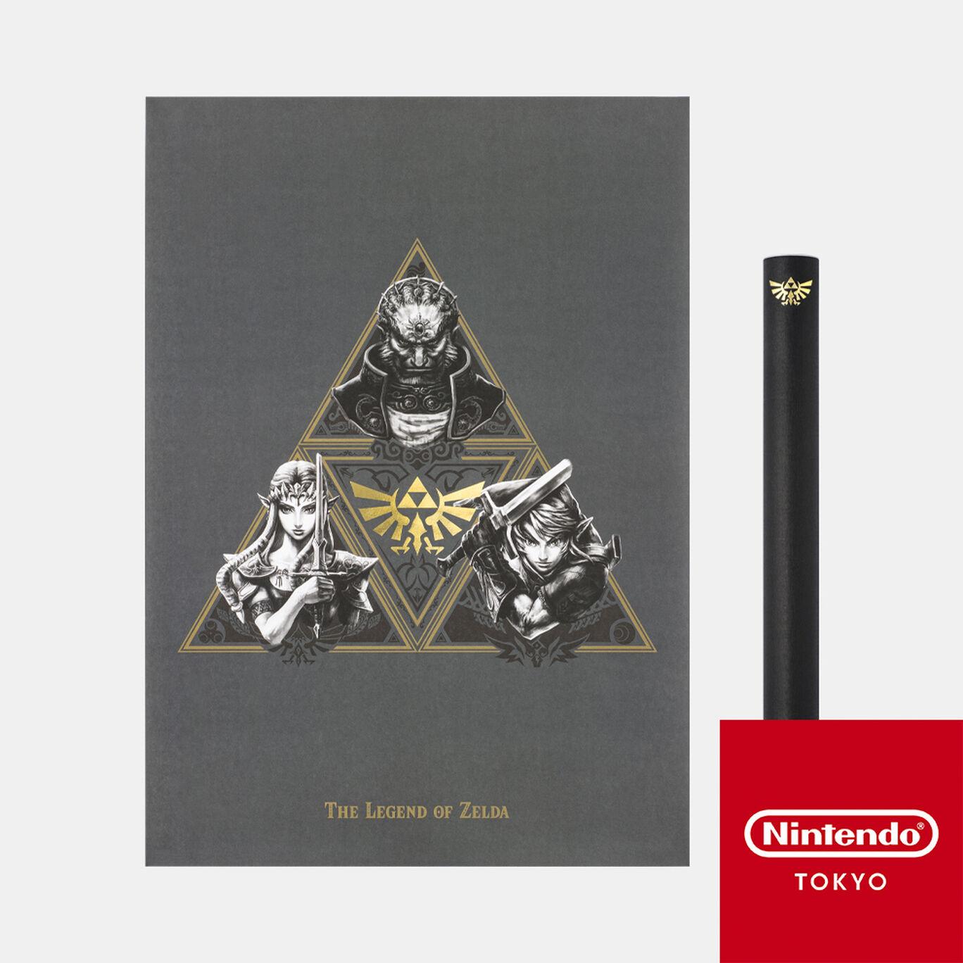 B2ポスター トライフォース ゼルダの伝説【Nintendo TOKYO取り扱い商品】