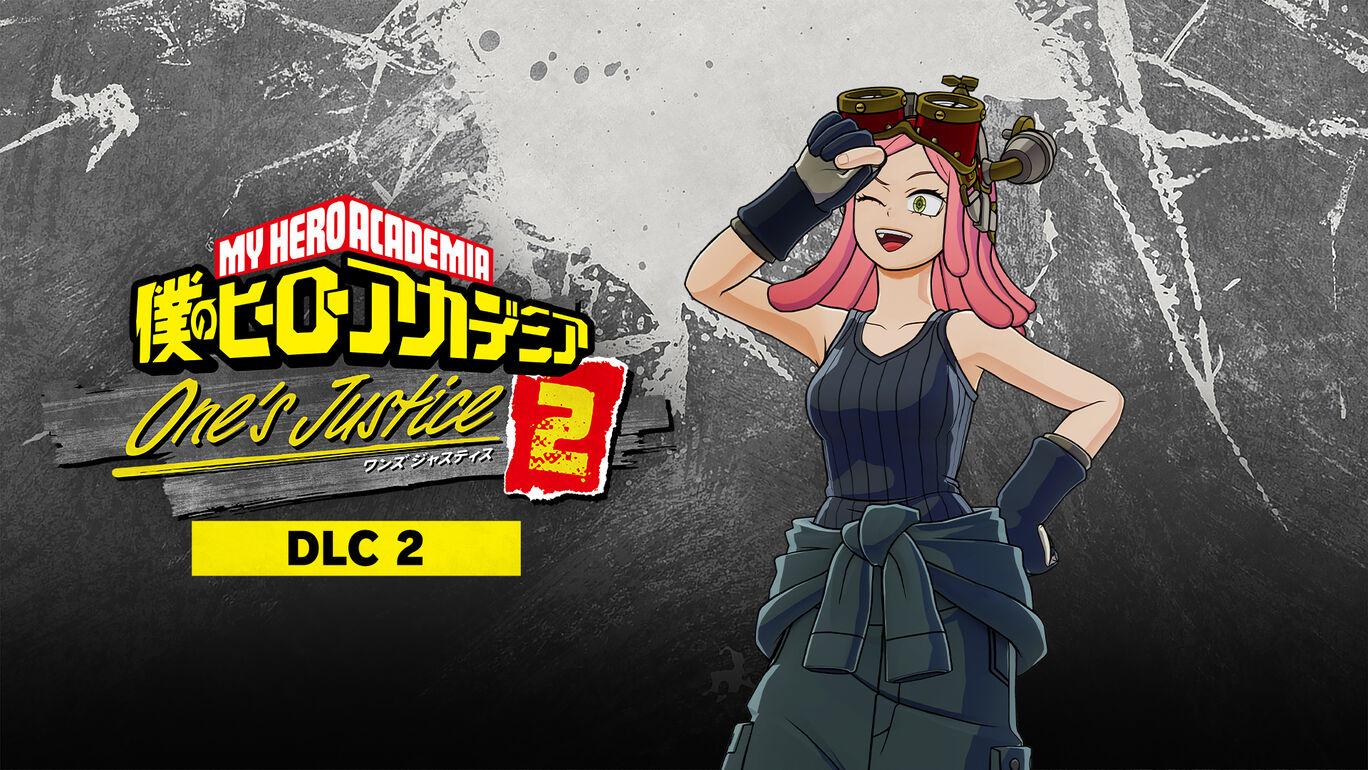 僕のヒーローアカデミア One's Justice2:プレイアブルキャラクター「発目明」