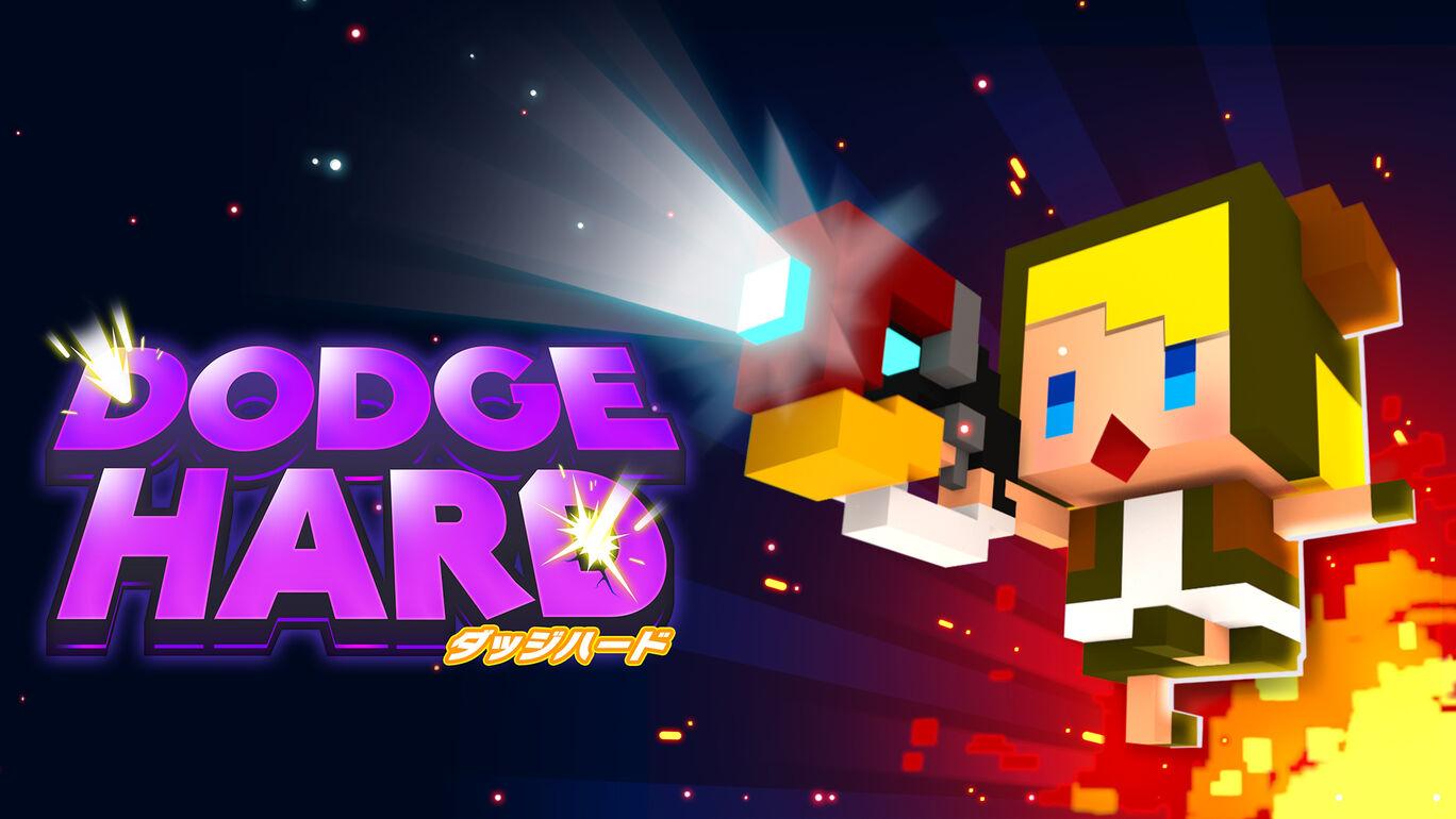 ダッジハード(DODGE HARD)