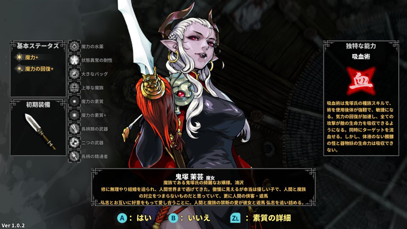斬妖Raksasi