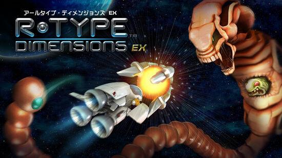 R-Type Dimensions EX(アールタイプ・ディメンジョンズEX)