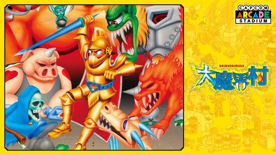 Capcom Arcade Stadium:大魔界村
