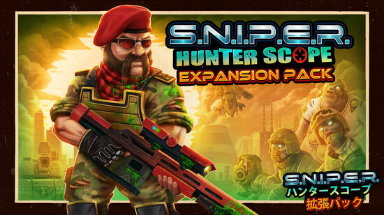 S.N.I.P.E.R Hunter Scope - Expansion Pack (S.N.I.P.E.R. ハンタースコープ 拡張パック)