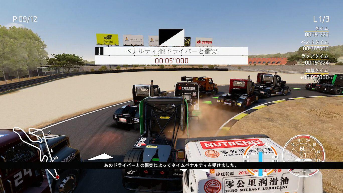 FIA ヨーロピアン・トラックレーシング・チャンピオンシップ