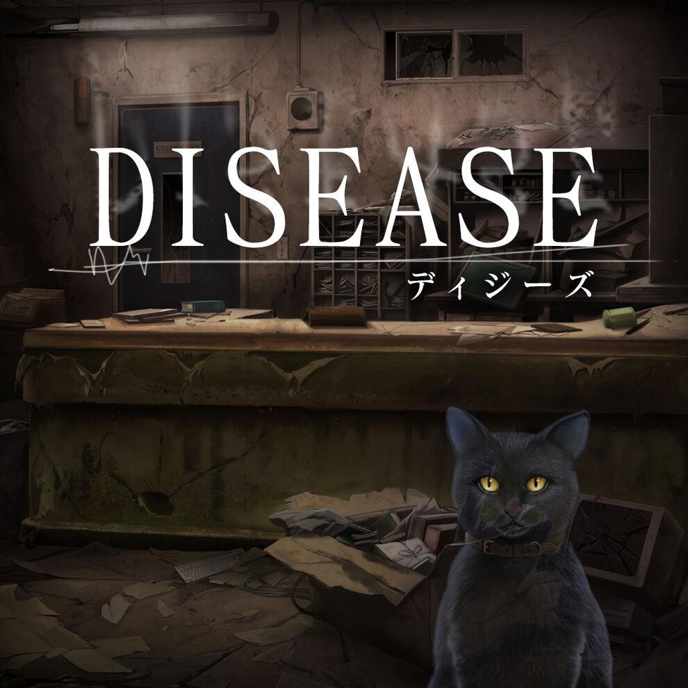 Disease -ディジーズ-