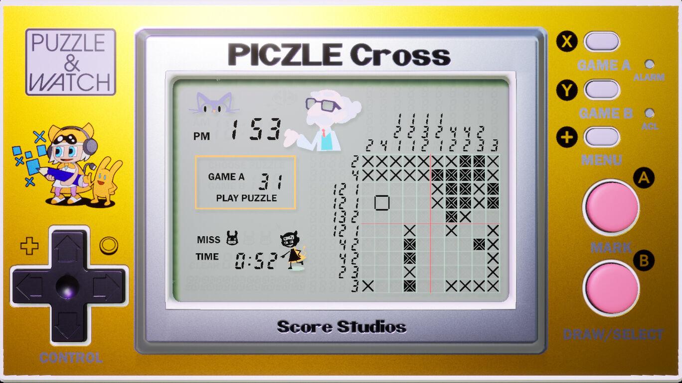 ピクセル パズル&ウォッチ コレクション
