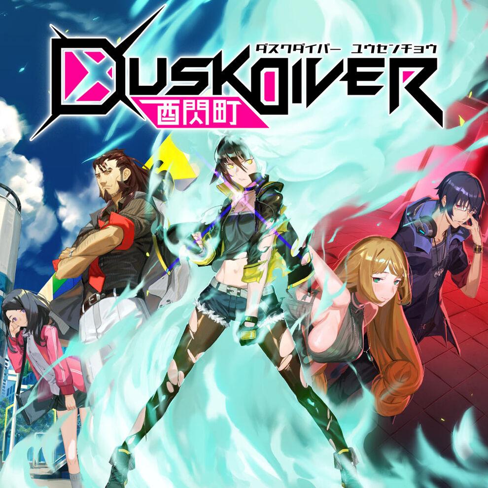 Dusk Diver 酉閃町 -ダスクダイバー ユウセンチョウ-