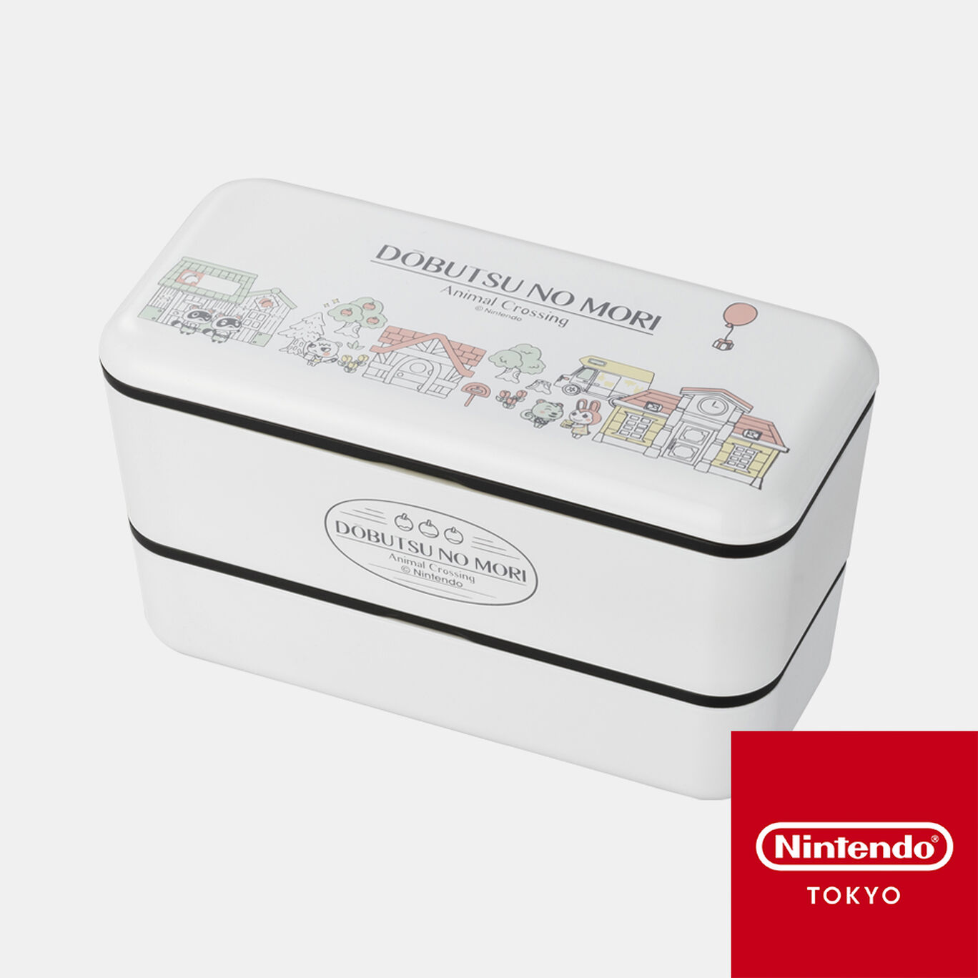 ランチボックス どうぶつの森【Nintendo TOKYO取り扱い商品】