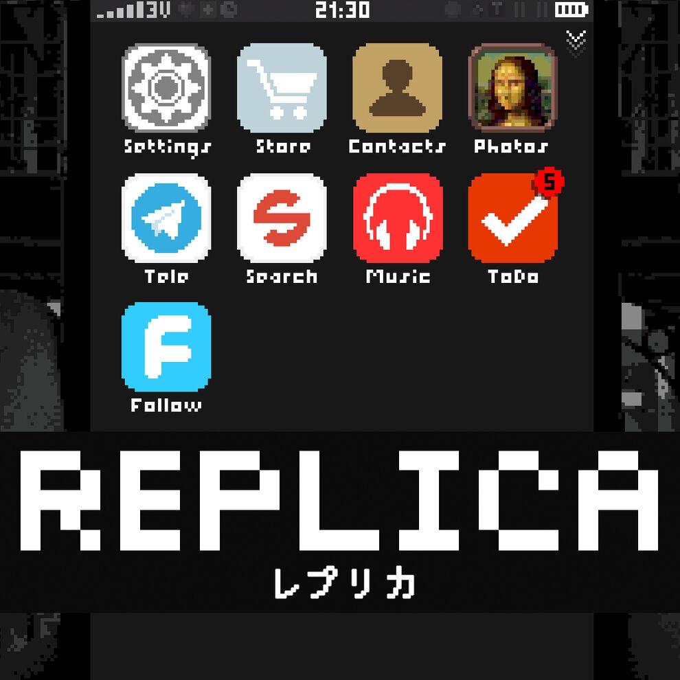 REPLICA(レプリカ)
