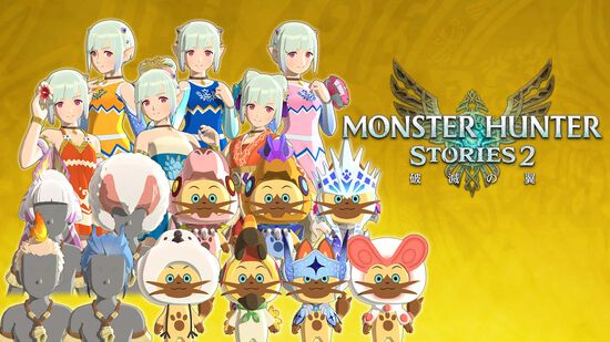 モンスターハンターストーリーズ2:DLCパック