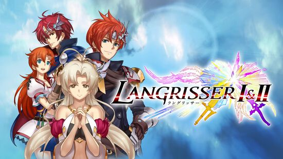 ラングリッサーⅠ&Ⅱ クラシックモード