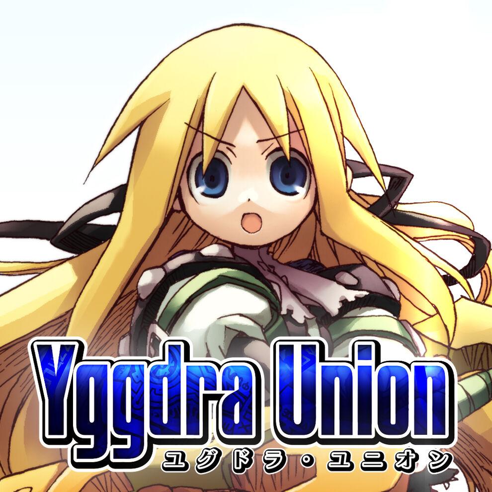 YGGDRA UNION ユグドラ・ユニオン