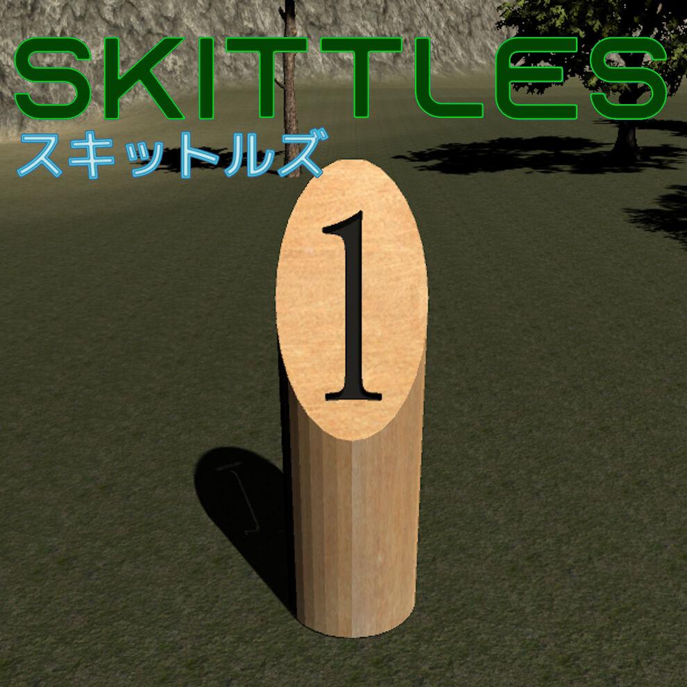 Skittles (スキットルズ)