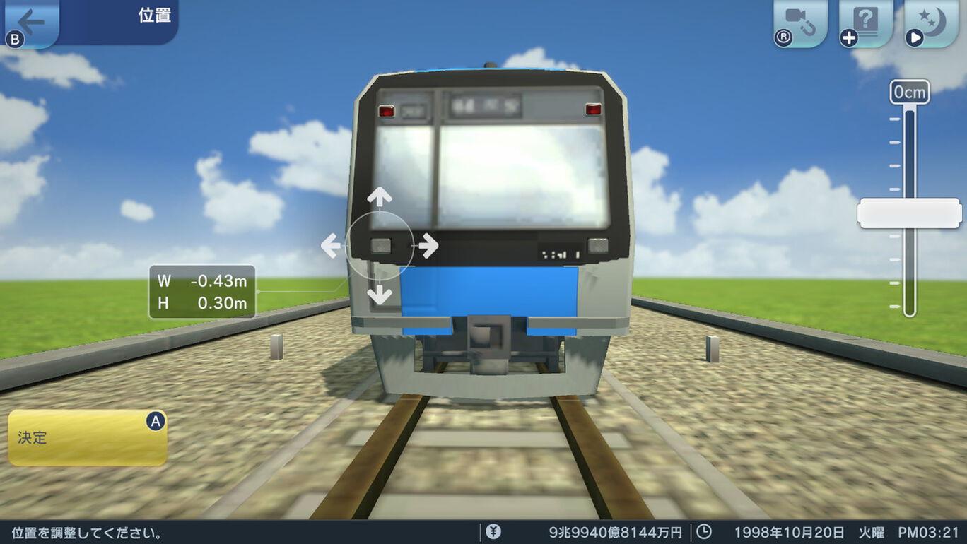 A列車で行こう はじまる観光計画