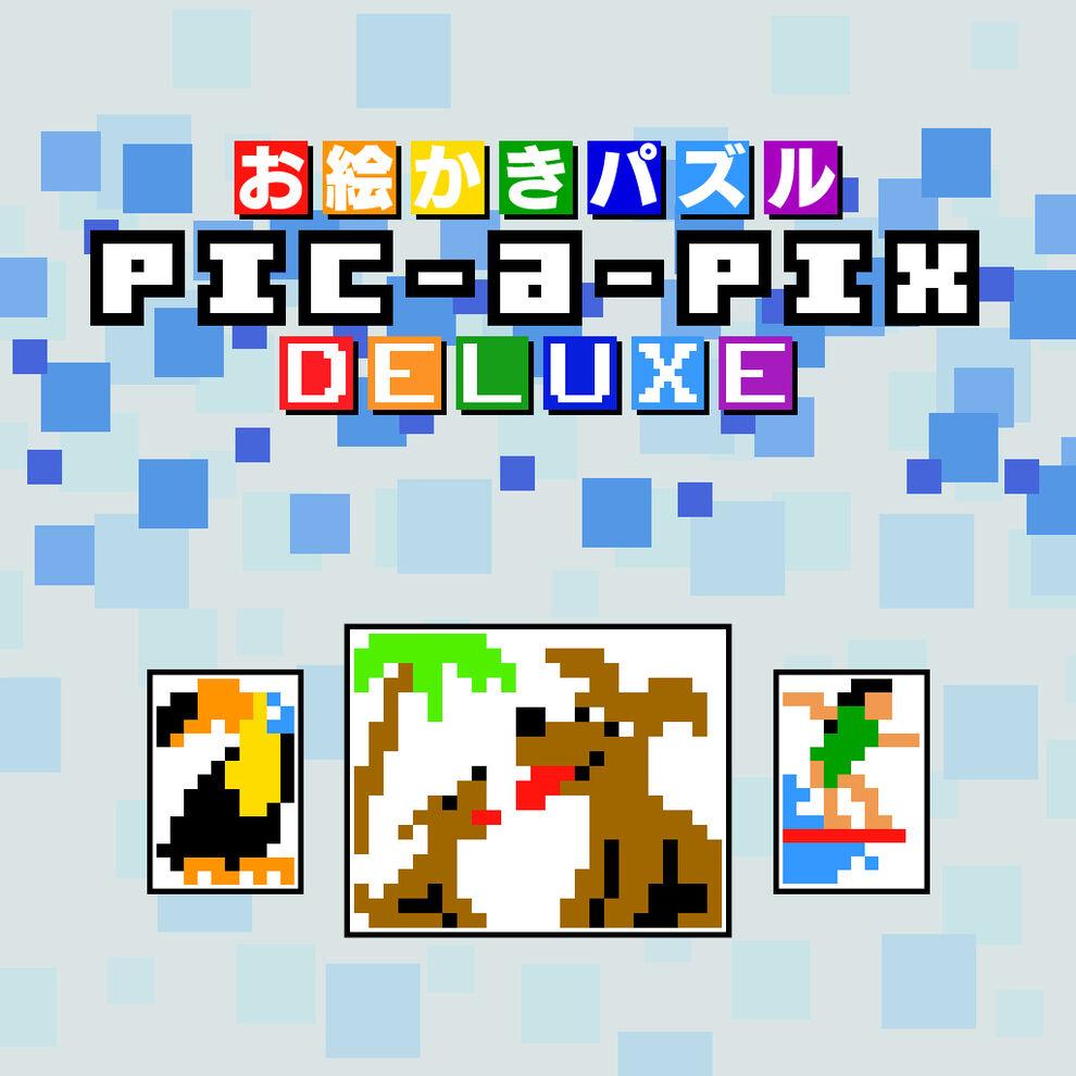 お絵かきパズル Pic-a-Pix Deluxe