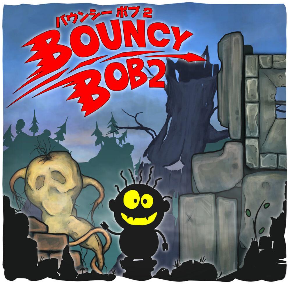 バウンシー ボブ 2