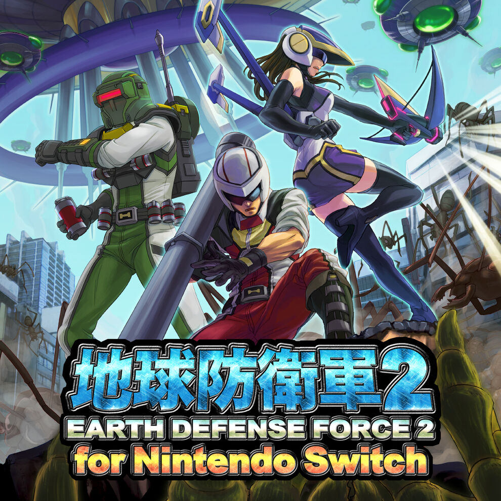 地球防衛軍2 for Nintendo Switch