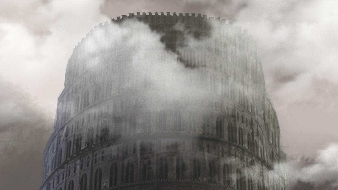 迷宮の塔 トレジャーダンジョン