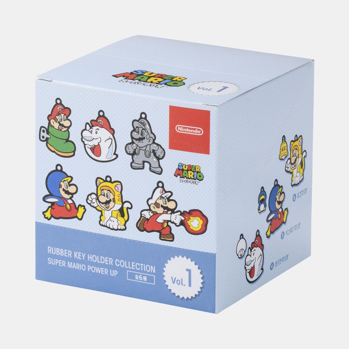 【BOX商品】ラバーキーホルダーコレクション スーパーマリオ パワーアップ 第一弾【Nintendo TOKYO取り扱い商品】