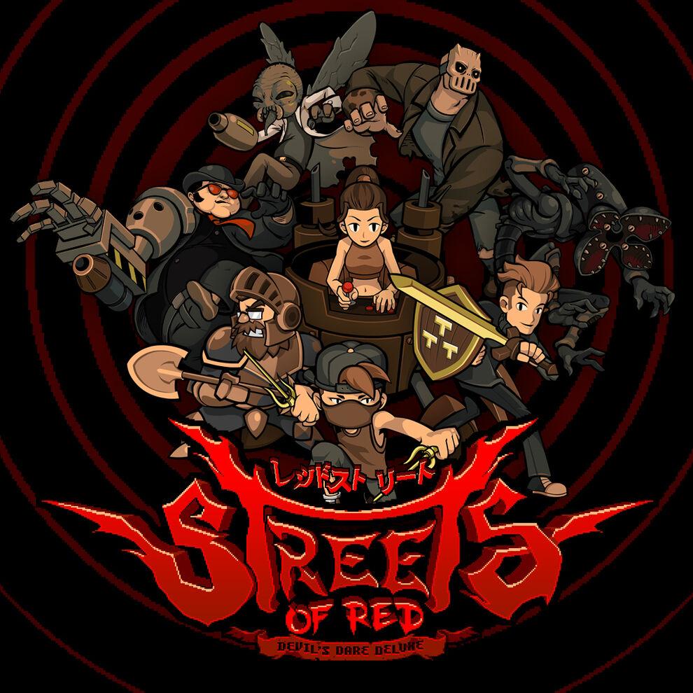 レッドストリート - 悪魔の挑戦デラックス
