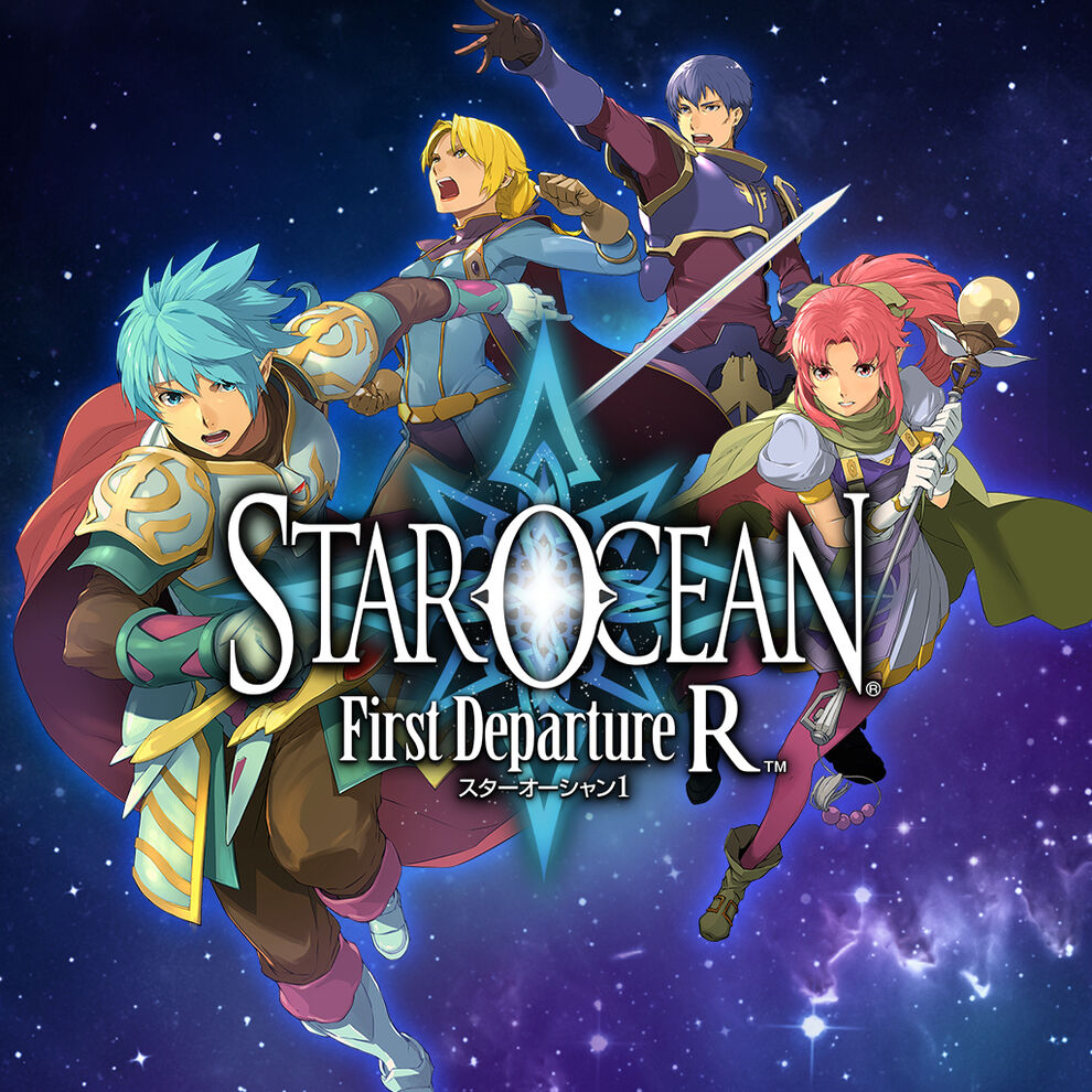 STAR OCEAN -First Departure R-