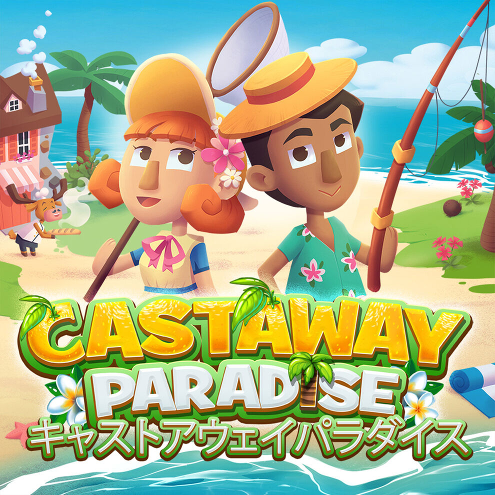 Castaway Paradise (キャストアウェイパラダイス)