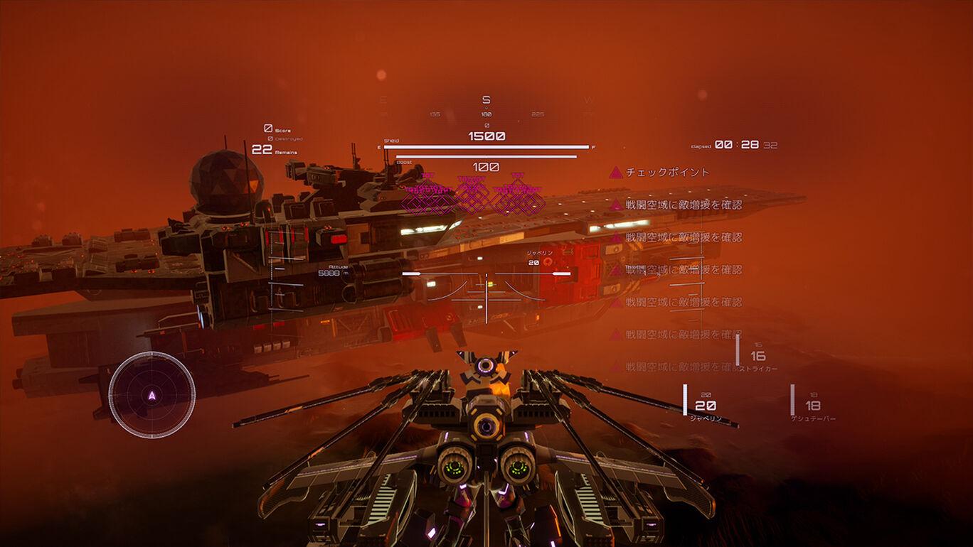 有翼のフロイライン Wing of Darkness