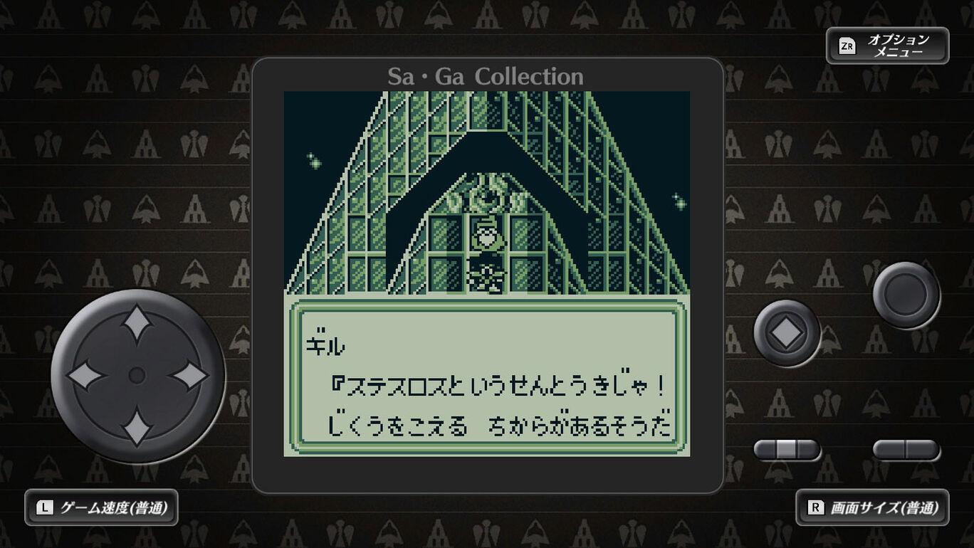 Sa・Ga COLLECTION