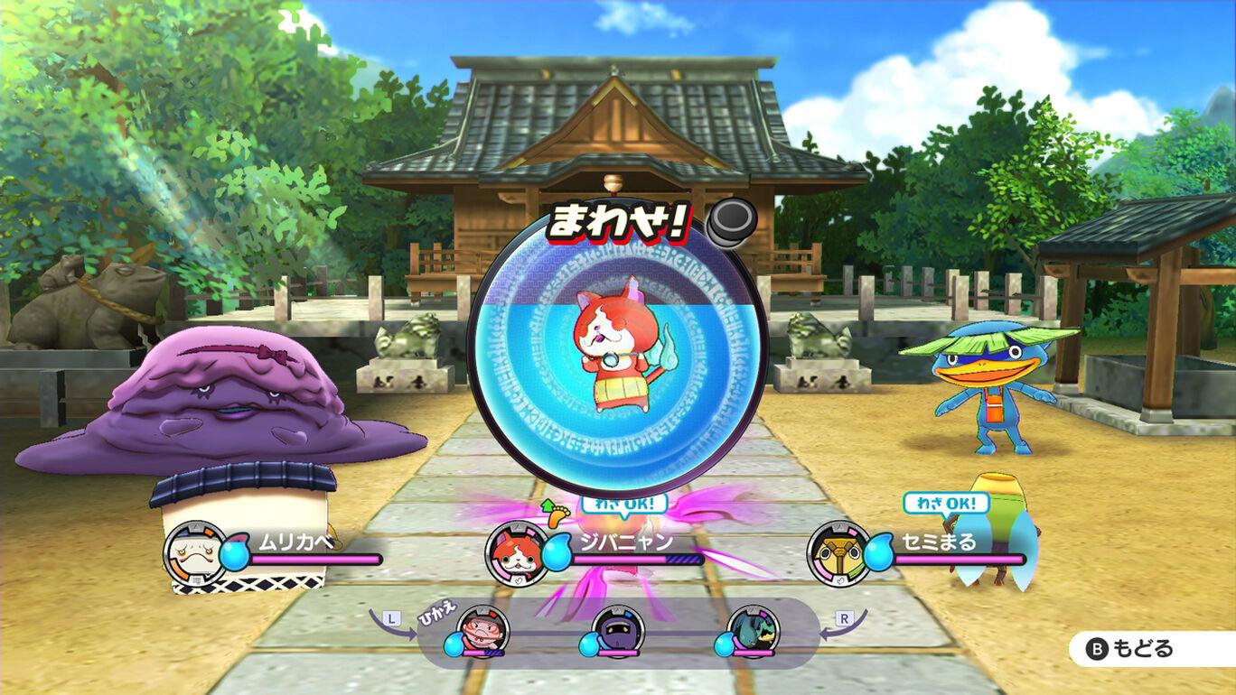 妖怪ウォッチ1 for Nintendo Switch