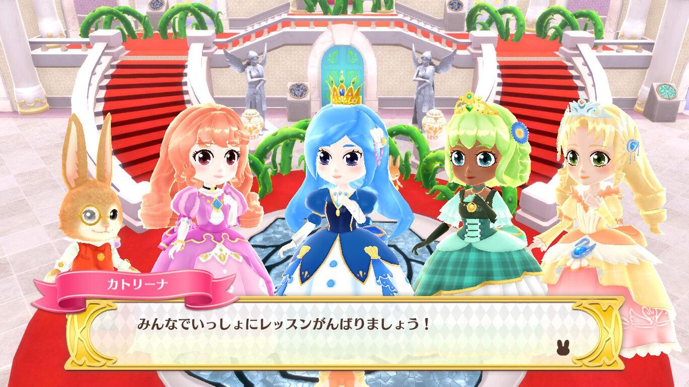 プリティ・プリンセス マジカルコーディネート