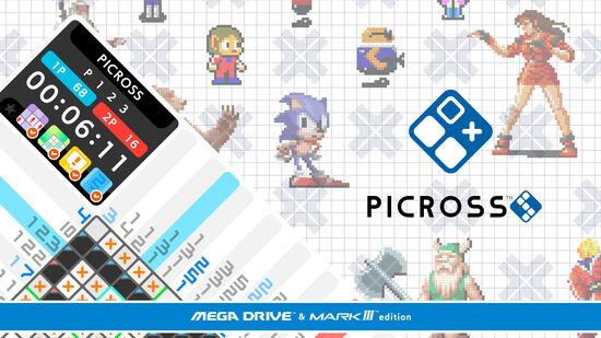 ピクロスS MEGA DRIVE & MARKⅢ edition