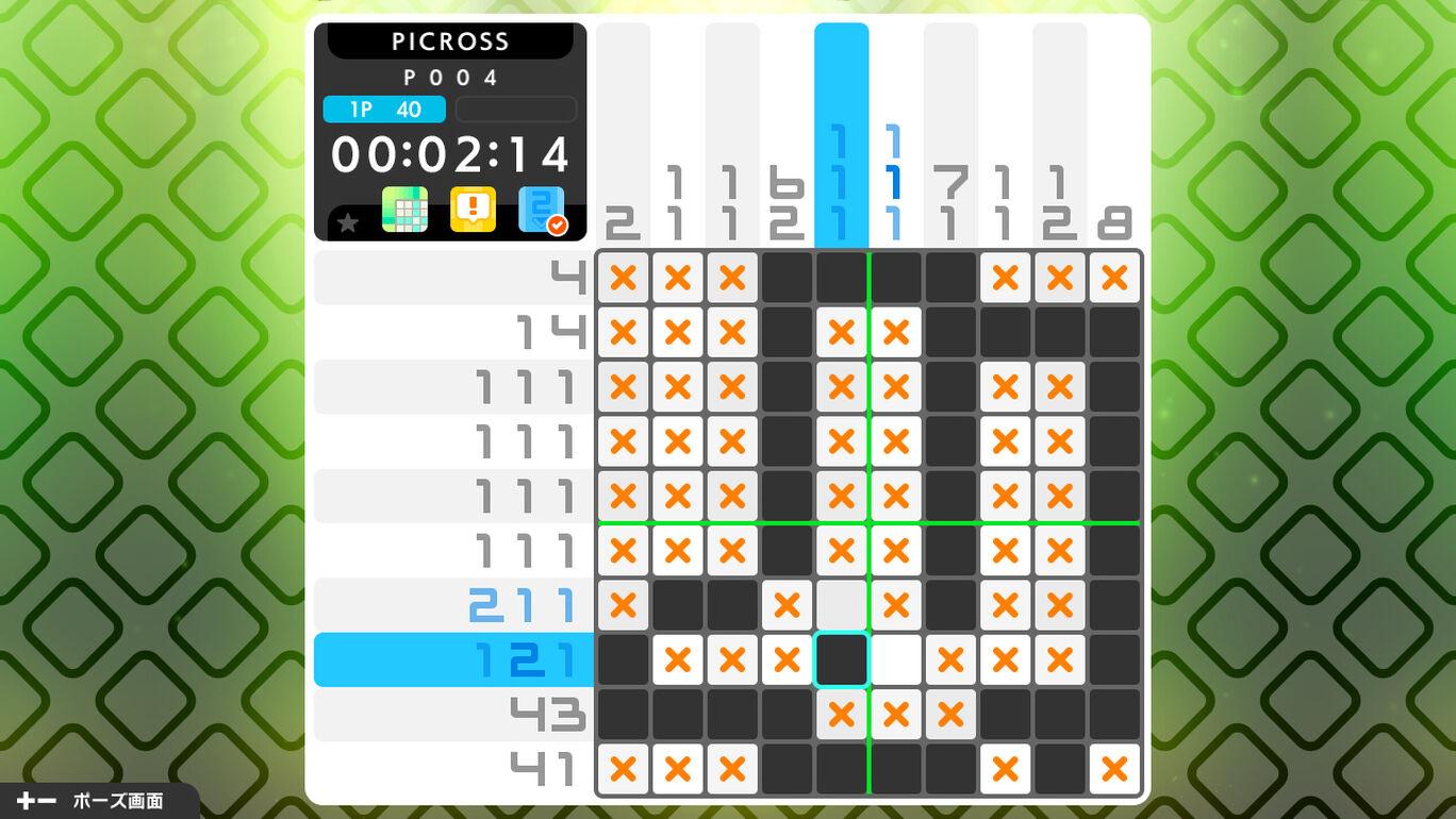 ピクロスS3