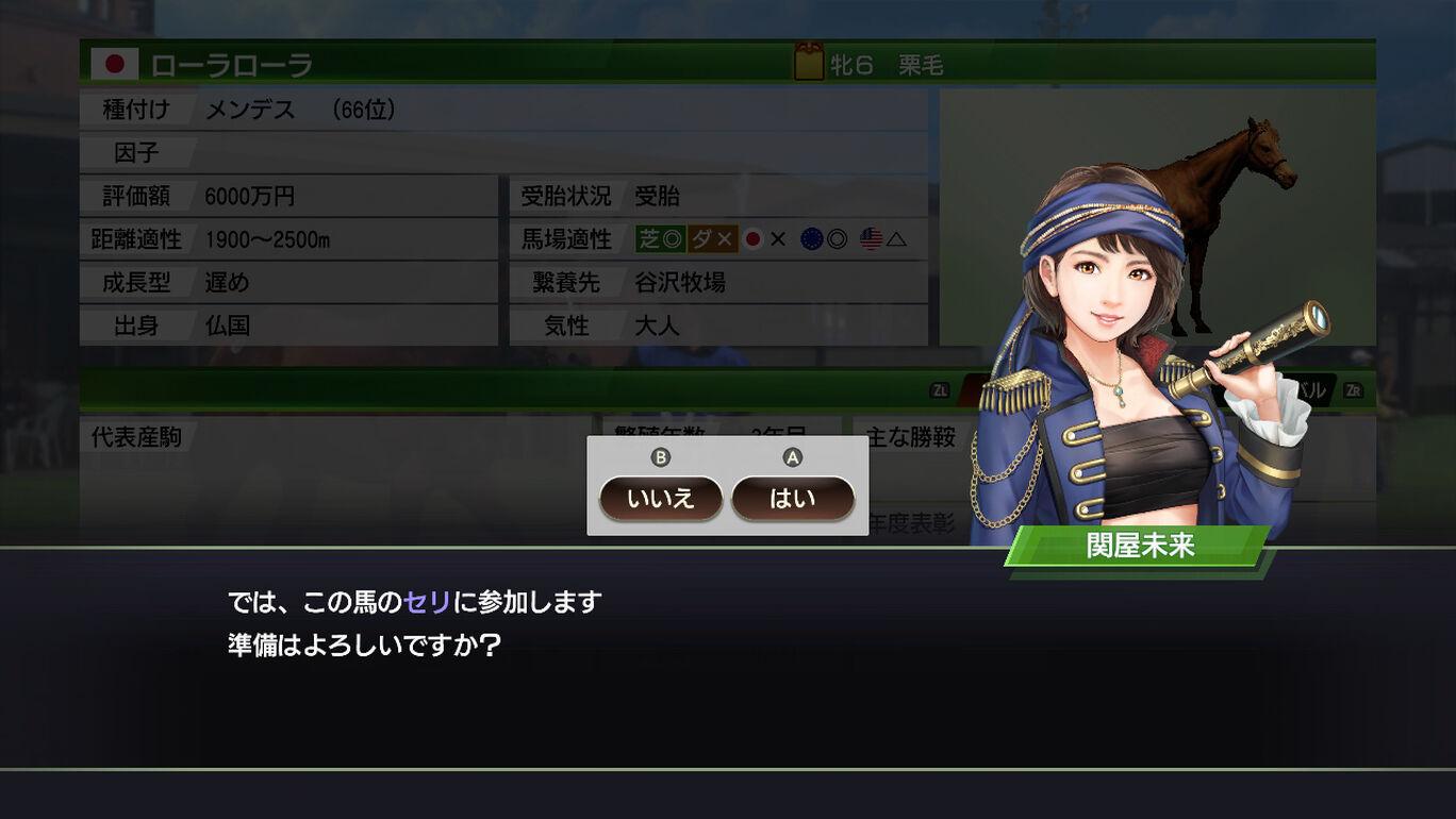 WP9 2021 秘書衣装(コスプレセット4)