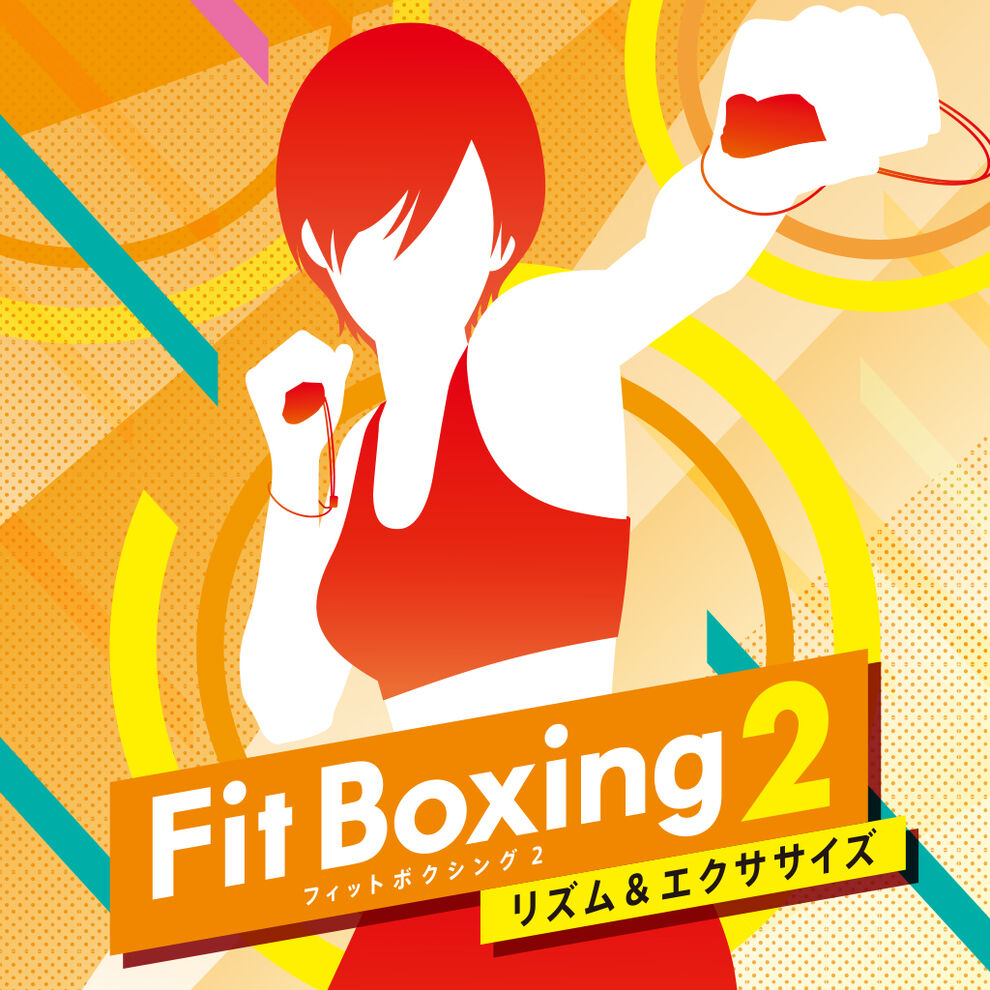 Fit Boxing 2 -リズム&エクササイズ-