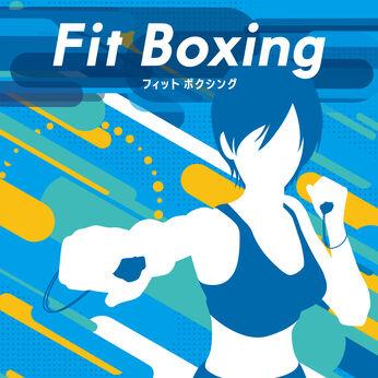Fit Boxing(フィットボクシング)