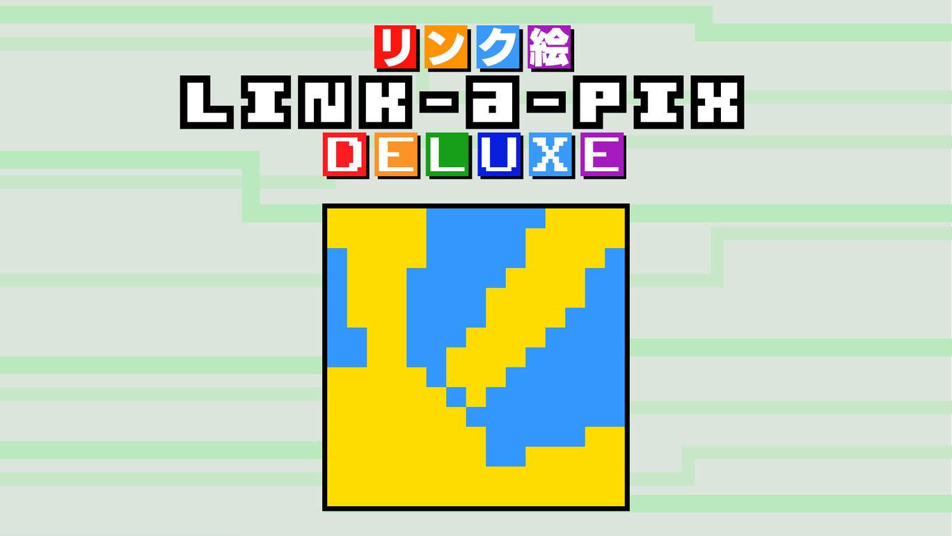 ラージパズルパック2