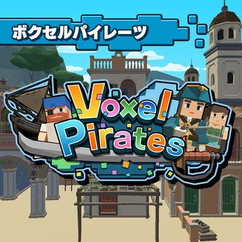 Voxel Pirates(ボクセルパイレーツ)