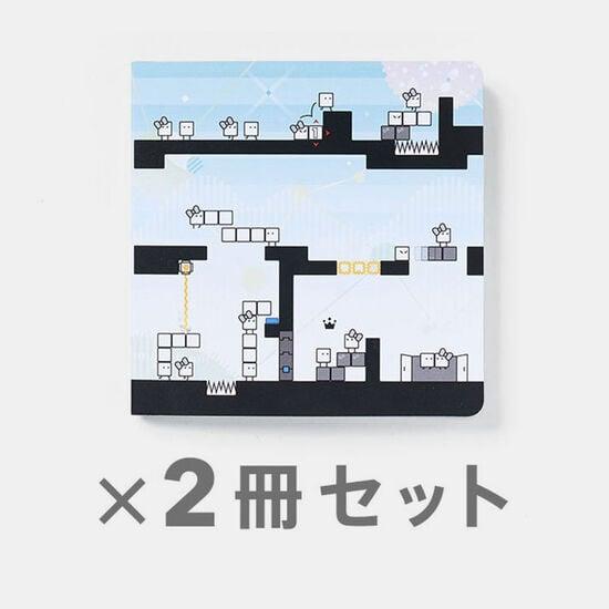 ハコボーイ!&ハコガール! ふせん(2冊セット)
